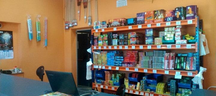 Tienda PepeCohete de Valmojado